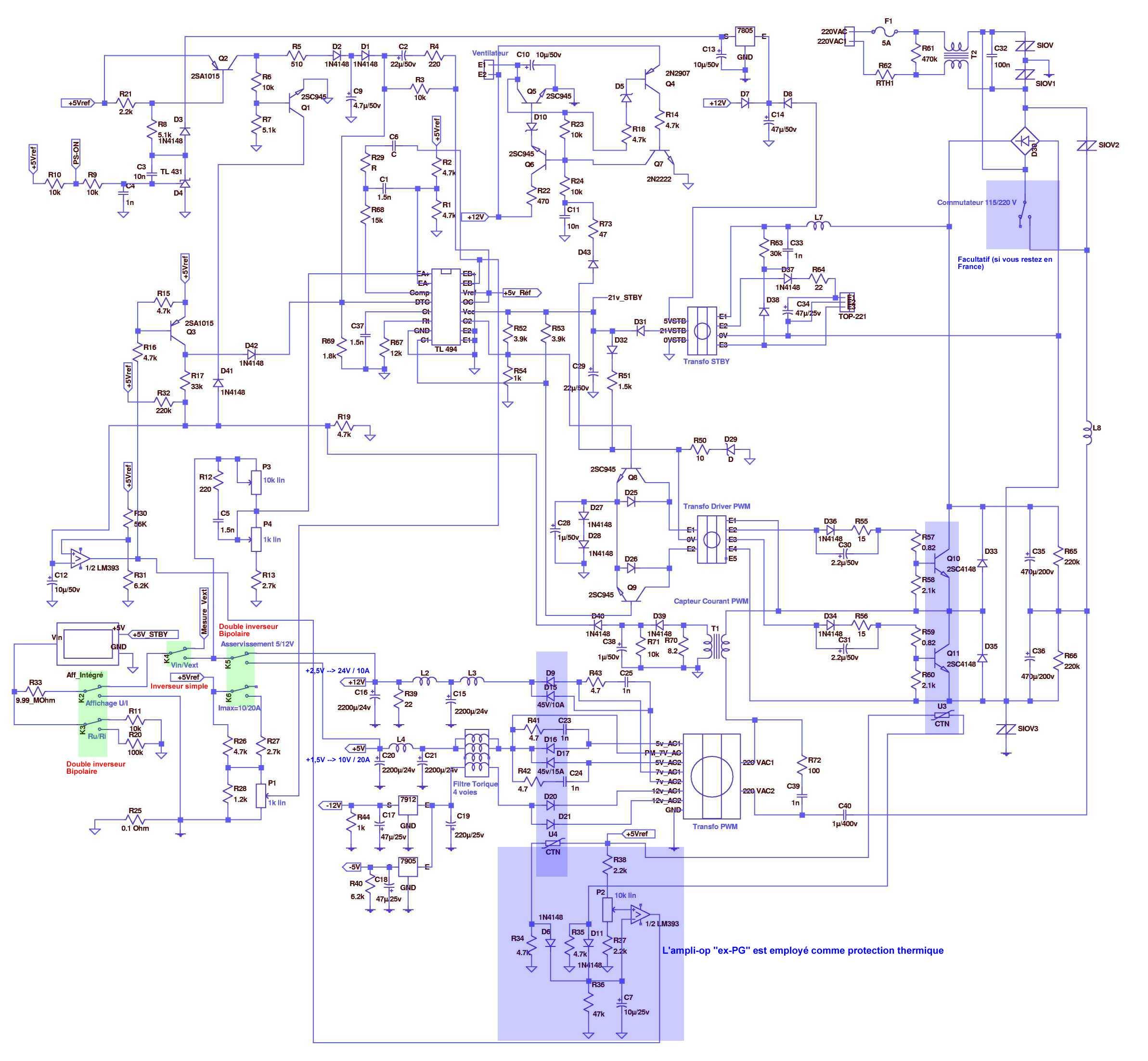 Схема блока питания для компьютера at 200w схема